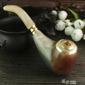 天然牛角大號煙斗煙絲兩用彎式煙斗可清洗便攜父親節禮物 道禾生活館