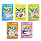 日本 KOKUBO 小久保 除溼脫臭袋 棉被 抽屜 衣櫥 乾燥劑 鞋子 除濕劑 除溼 除濕 除臭 防潮 居家