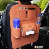 汽車用品多功能車用置物袋汽車座椅背收納袋掛袋儲物袋車載收納箱  一件免運
