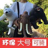 【雙11折300】惡搞超大號軟膠仿真動物模型玩具金剛大猩猩