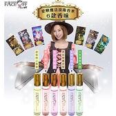 FACE OFF 愛戀魔法滾珠香水(10ml) 6款可選【小三美日】