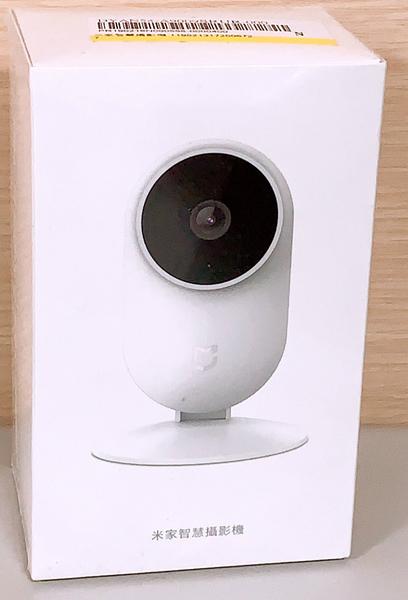 小米 米家智慧攝影機 安全 攝影 監看 智能裝置