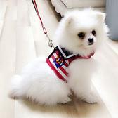 博美比熊泰迪貴賓背心式狗狗牽引繩胸背帶小型犬幼犬遛狗繩狗錬子 芭蕾朵朵