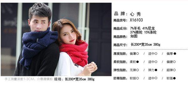 [協貿國際]冬季加厚針織雙面純色百搭情侶圍巾