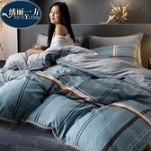 珊瑚絨四件套法蘭絨被套雙面絨單人學生床單三件套宿舍床上冬季 YDL