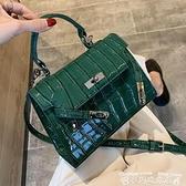凱莉包高級感小包包女2021新款潮洋氣手提凱莉包百搭時尚質感側背斜背包 迷你屋 新品
