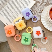 耳機保護套 泫雅風彩色花朵AirPods1/2硅膠耳機保護套可愛個性創意帶手繩女款 3C優購