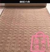 地毯酒店大面積整卷樓梯客廳全屋加厚辦公室商用【匯美優品】