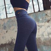 【雙十二】預熱交叉健身褲女彈力緊身高腰運動褲速干褲黑色瑜伽褲打底褲外穿秋冬     巴黎街頭