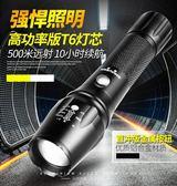 強光手電筒可充電超亮遠射1000氙氣防水5000燈打獵w多功能特種兵·皇者榮耀3C