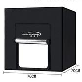 led攝影棚套裝淘寶簡易小型柔光箱拍攝燈專業攝影箱拍照燈箱·享家生活館YTL