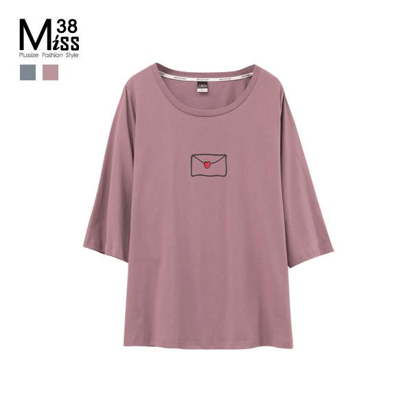 Miss38-(現貨)【A12111】大尺碼七分袖上衣 可愛小信封 休閒寬鬆 純棉百搭 圓領T恤 - 中大尺碼女裝