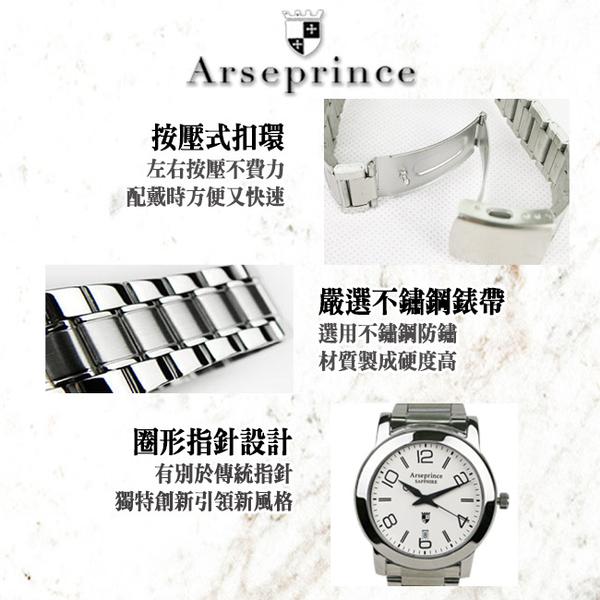 【Arseprince】藍圈指針時尚中性錶-銀白色