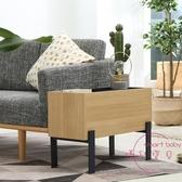 邊櫃 北歐小茶幾簡約沙發邊幾創意角幾小戶型長方形邊桌收納櫃床頭櫃子 【快速出貨】