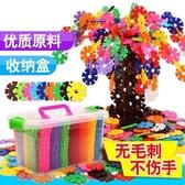 積木-雪花片加厚大號兒童積木塑料益智力女孩男孩拼插拼裝玩具YJT 交換禮物