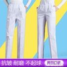 護士褲 護士褲子白色工作褲女鬆緊腰厚款粉色大碼修身西褲藍色護士服 生活主義