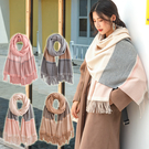 情侶款加厚英倫風保暖披肩 中性兩用拼色流蘇圍巾 4色【Q19006】