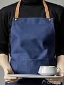 北歐丹麥圍裙純棉北歐時尚居家廚房簡約成人圍裙 CIYO黛雅