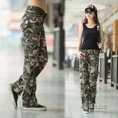 戶外迷彩褲女夏季女褲子長褲修身工裝褲寬鬆軍裝多口袋登山褲「時尚彩虹屋」