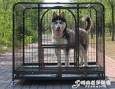 狗籠L-大型中型犬阿拉斯加薩摩耶拉布拉多哈士奇金毛帶廁所托盤WD 時尚芭莎