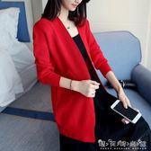 舒越中長款針織開衫女新款韓版寬鬆休閒長袖外套披肩上衣 晴天時尚館