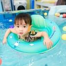 嬰兒游泳圈寶寶坐圈 兒童腋下座圈 1-6歲寶寶新款趴圈 救生圈【創世紀生活館】
