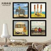 油畫北歐清新墻畫個性復古裝飾畫餐廳有框畫掛畫書房臥室抽象油畫壁畫