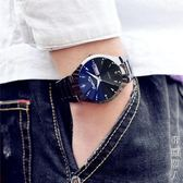 藍光手錶男學生韓版簡約防水石英錶潮流夜光休閒情侶機械男士手錶 NMS街頭潮人
