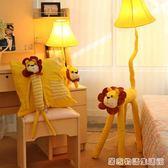 卡通方頭黃獅子落地燈可愛北歐現代簡約客廳調光燈兒童房台燈 igo 居家物語