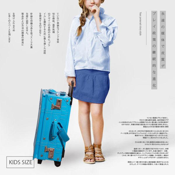 【MOIERG】Love童心趣味kids pvc trunk (S-17吋) Blue