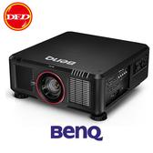 BENQ 明基 PX9710 雙燈工程投影機 +標準鏡頭 7700lm XGA 鮮豔逼真 雙燈泡系統 公司貨