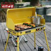 地道歐美燒烤爐戶外燃氣 烤肉爐子全套工具家庭燒烤架家用3人-5人【潮男街】
