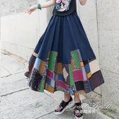 及膝裙 實拍春裝民族風女裝半身裙中長款棉麻亞麻半身長裙 果果輕時尚
