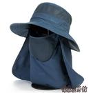 防曬帽子男士釣魚帽遮陽帽遮臉夏季戶外夏天防紫外線漁夫帽太陽帽 傑森型男館