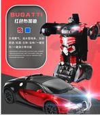 遙控變形車感應變形金剛機器人蘭博基尼汽車充電動兒童男孩玩具車 igo         俏女孩
