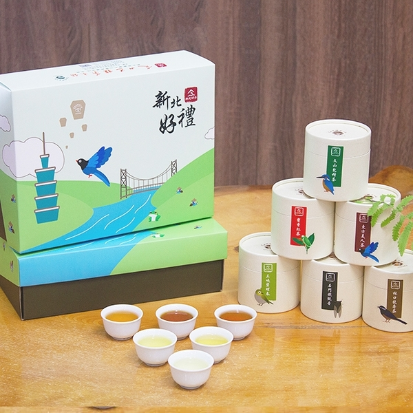 新北好禮禮盒(六色名茶)