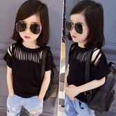女童歐美風兒百搭黑色剪條鏤空短袖T恤上衣