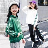 女童連帽T恤 2018新款韓版潮衣洋氣秋裝童裝女大童寬鬆上衣 QG7902『優童屋』