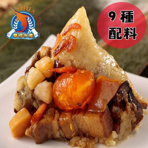 東港華得.古早味干貝粽10粒(180g/粒)...愛食網