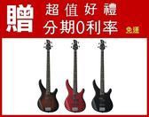 YAMAHA 山葉 TRBX174 電貝斯/bass/貝士-印尼製造【TRBX-174】 另贈好禮