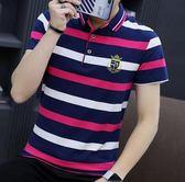 冰絲純棉夏季男士短袖t恤翻領polo衫男條紋韓版潮流男裝半袖體恤