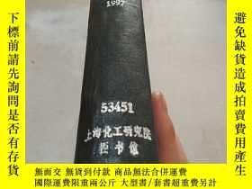 二手書博民逛書店MECHANICAL罕見ENGINEERING.VOL.119.
