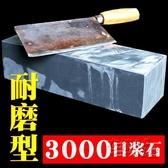 磨刀石 10斤重可用六面天然磨刀石家用菜刀超細膩漿石特大青石3000目油石 雙十二全館免運