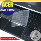 【Ezstick】ACER Swift 5 SF514-51 系列 專利透氣奈米銀抗菌TPU鍵盤保護膜