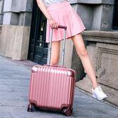 行李箱女小型飛機韓版小清新迷你登機箱男18寸16拉桿箱20密碼箱子 艾尚旗艦店
