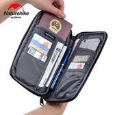 NH挪客多功能證件包護照包旅游收納防水卡包錢包旅行機票夾保護套 【PINKQ】