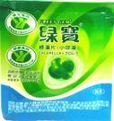 贈品-綠寶綠藻錠50錠(10錠/包*5包)