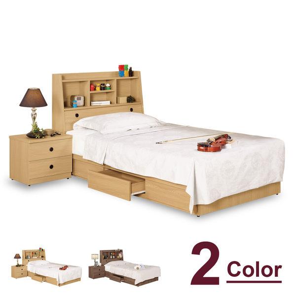 床架【時尚屋】[C7]達拉斯3.5尺書架型單人床C7-665-3兩色可選/不含床頭櫃-床墊/免運費/免組裝