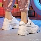 老爹鞋 運動鞋女韓范新款春季超火百搭學生小白老爹鞋 交換禮物