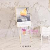 畫架?婚禮鐵藝油畫 迎賓架 油畫展示架 婚慶畫架道具 相框架海報瓷磚架T